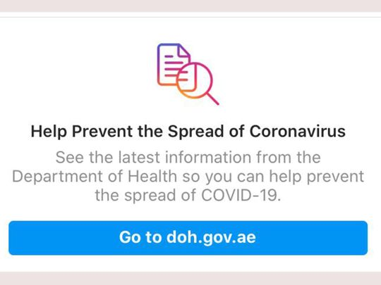 Alert from Department of Health - Abu Dhabi