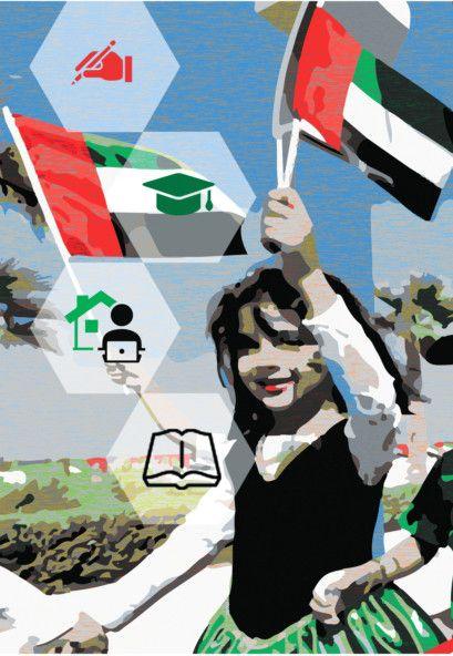 UAE education-1586257172227