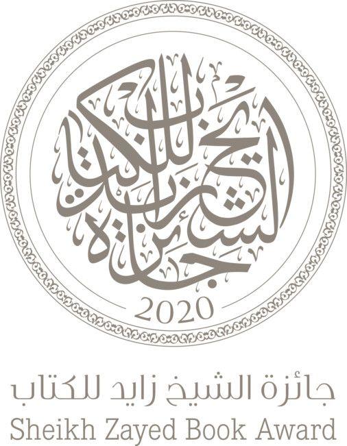 SZBA logo-1586352724428