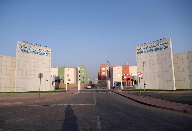 NAT Emirates Humanitarian City 12-1586609988405