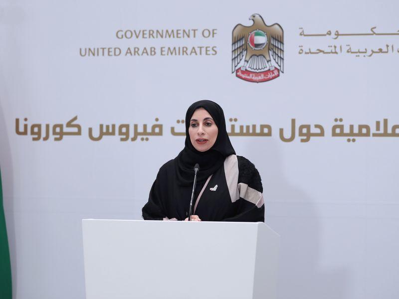 NAT Dr Farida Al Hosani11-1586688766269
