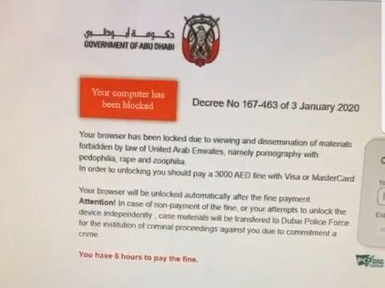 Abu Dhabi screengrab