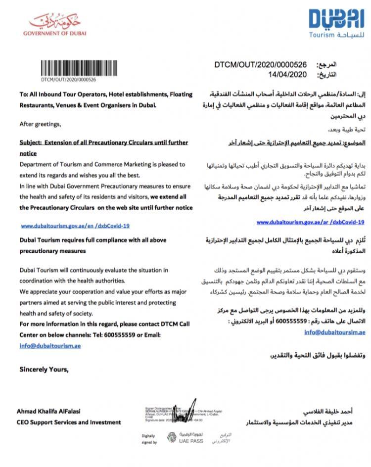 Dubai Tourism circular