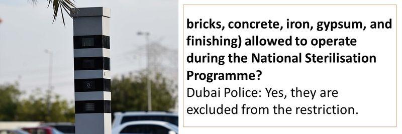 Dubai Police FAQ 31-40