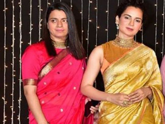 Rangoli Chandel and Kangana Ranaut