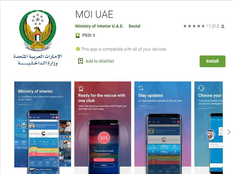 Ministry of Interior app