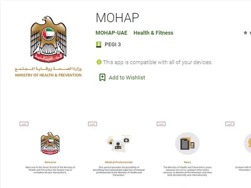 mohap app