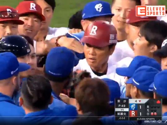 A professional baseball game descended into an on-field brawl in Taiwan