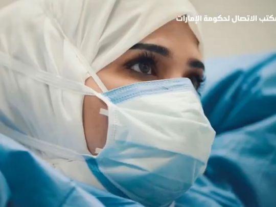 Asmaa Mazyoud Al-Shehhi Emirati nurse
