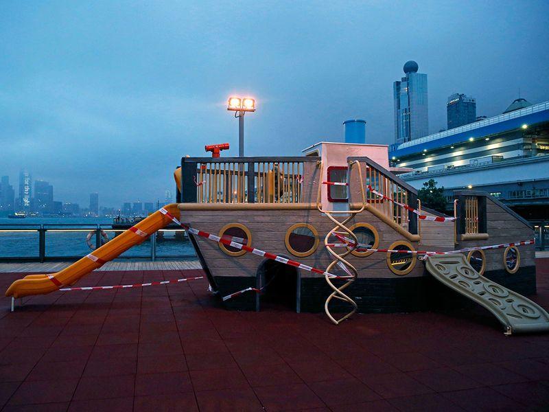 Playground Hong Kong