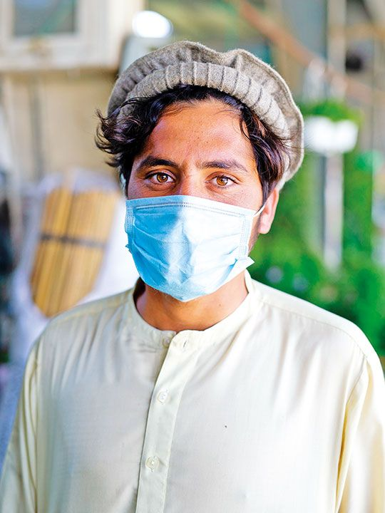 NAT-PLANT-SELLER-ANAS-(Read-Only)