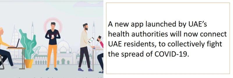 Al Hosn UAE