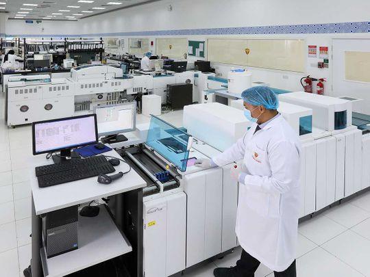 Thumbay lab