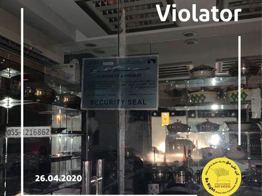 Dubai Economy closed down 26 shops
