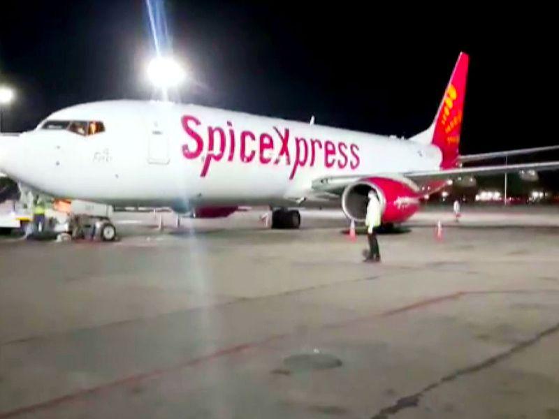India Airline 2