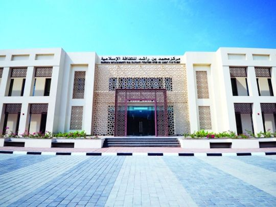 Mohammad Bin Rashid Centre for Islamic Culture of the Islamic Affairs and Charitable Activities Department in Dubai