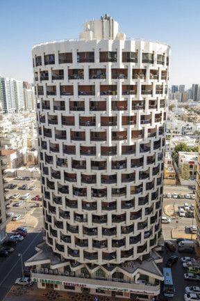NAT 200427 Al Ibrahimi Building 2-1588000671921