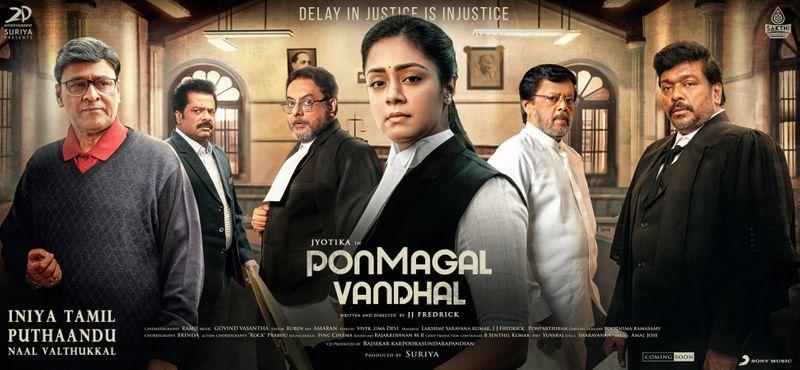 Pon Magal Vandhal 1-1588140643353