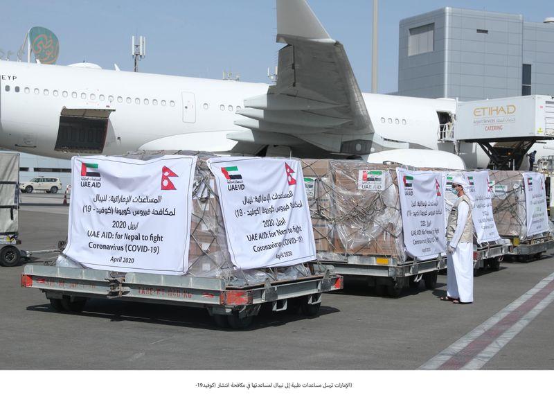 UAE aid for Nepal