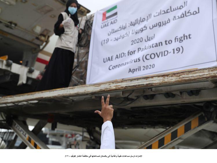 WAM UAE AID PAKISTAN32-1588145223145