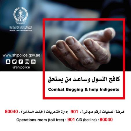 nat 200429 Sharjah Police launch anti-begging campaign-1588145812733
