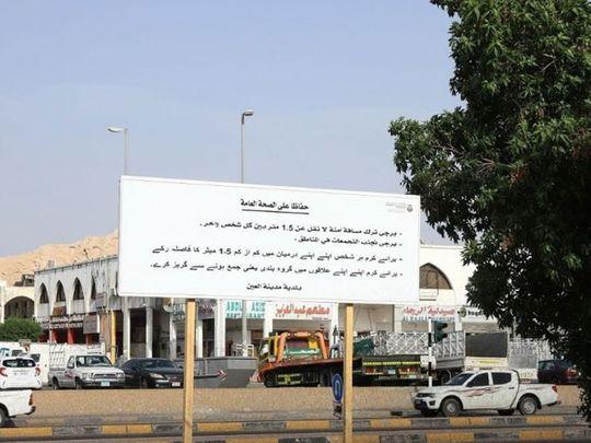 Al Ain city billboard against COVID-19
