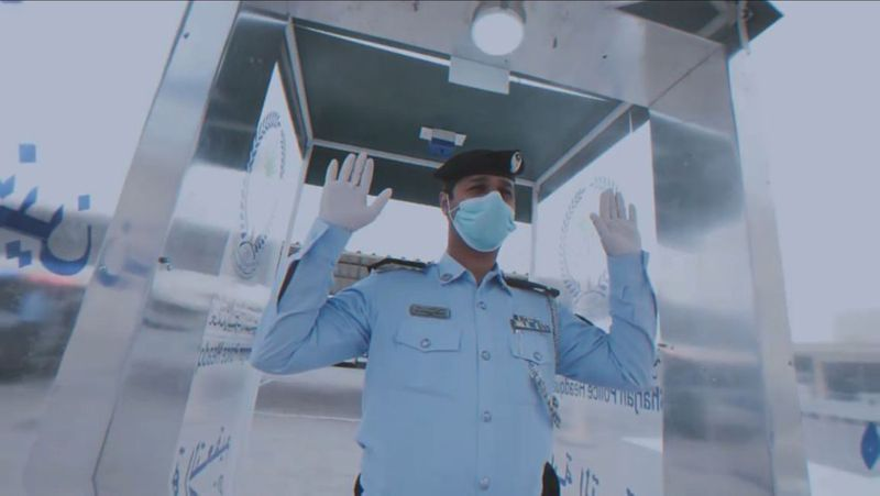 NAT 200501 Sharjah Police introduces smart disinfection tunnels2-1588322523215
