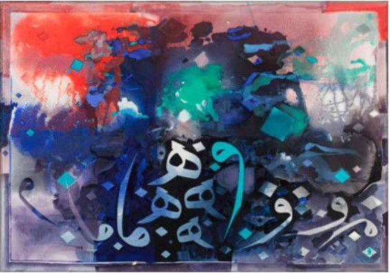 TAB WK 200427 Abdul Qader Al Rais Nuqta524333-1588337594942