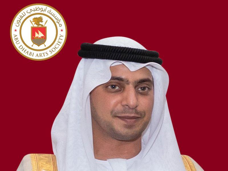 Dr Hamed Bin Mohammed Khalifa Al Suwaidi