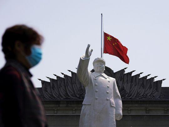 200505 China