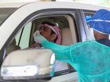 20200507_qatar_testing