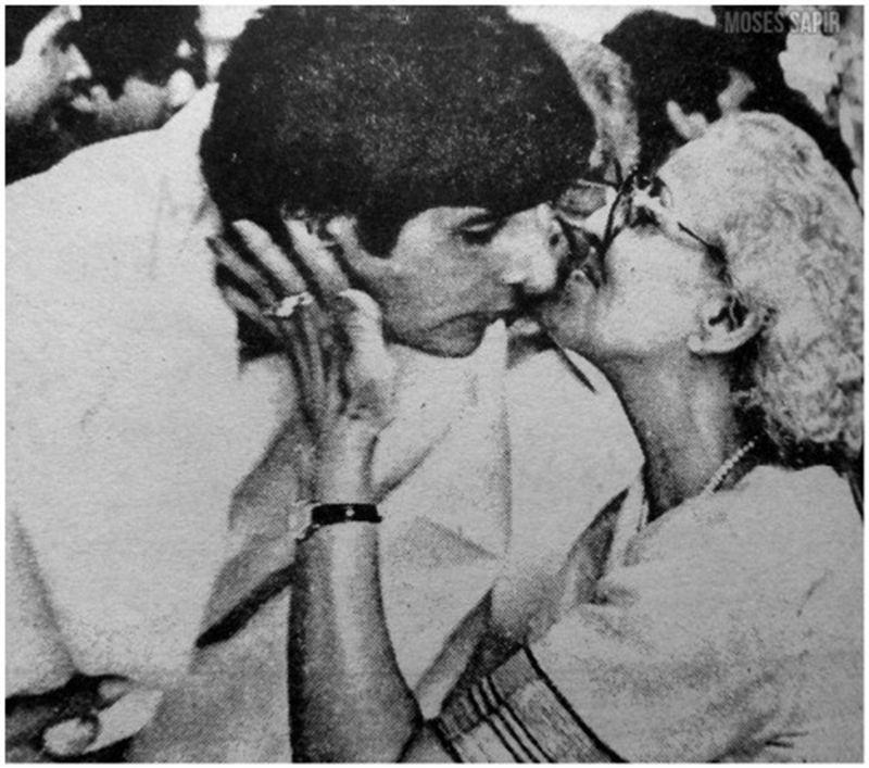 Amitabh and Teji Bachchan