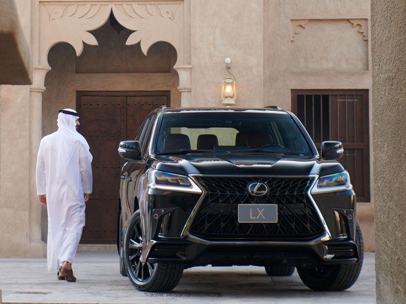 Auto ramadan