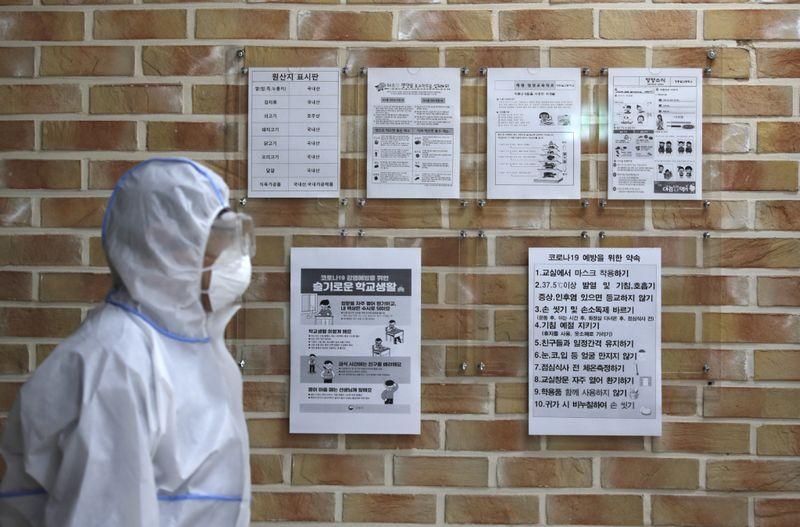 Copy of Virus_Outbreak_South_Korea_07697.jpg-8a974-1589196752346