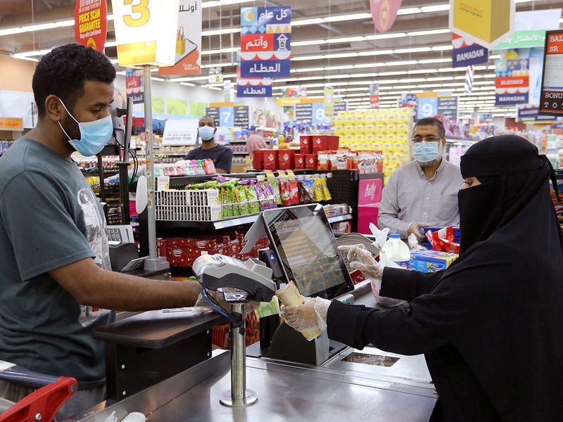 Saudi store