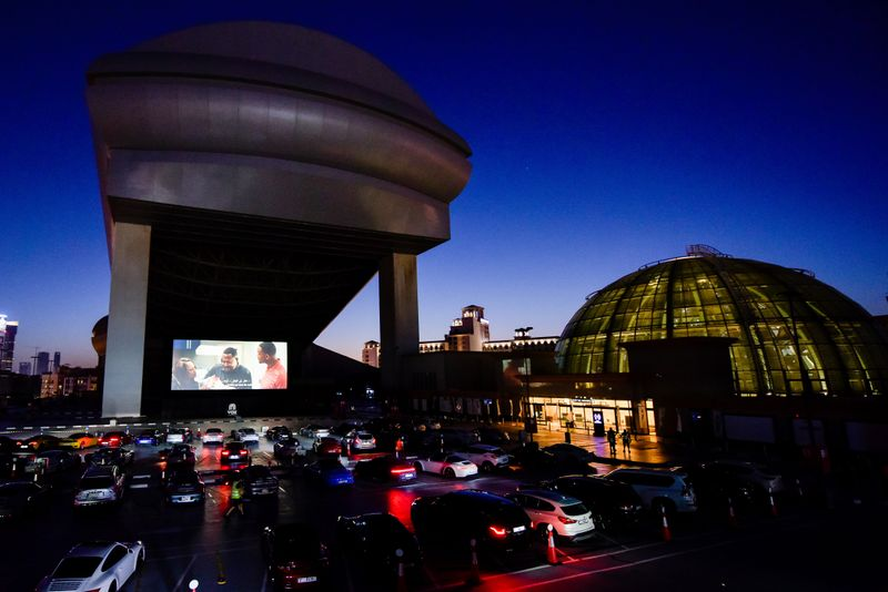 Drive-in cinema Dubai