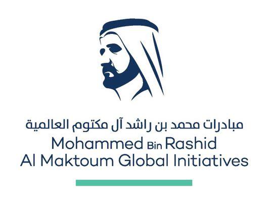 MBR initiative