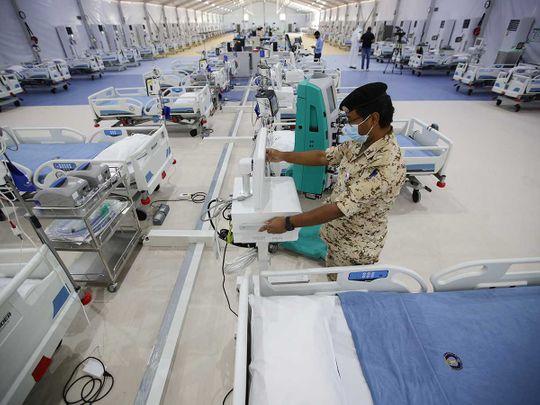 Bahrain coronavirus field hospital Sitra