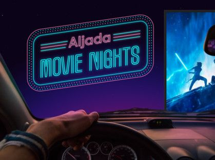 Movie Nights at Aljada graphic Eng-1589698886682