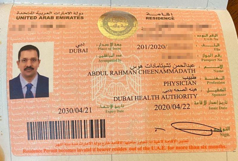 NAT Dr Abdul Rahman Cheenammadath SC1-1589702208757