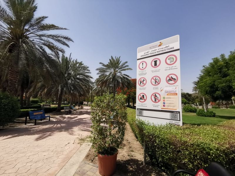Scenes from al Qusais Pond Park on the first day of reopening post coronavirus restrictions