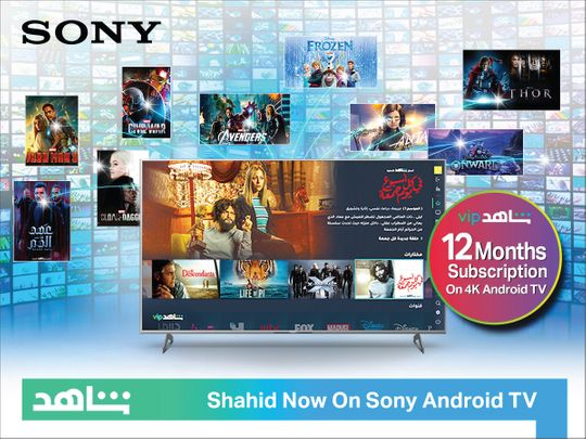 Sony Shahid Reach
