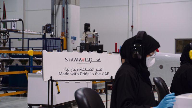 NAT Strata_Mask Production165-1589898330608