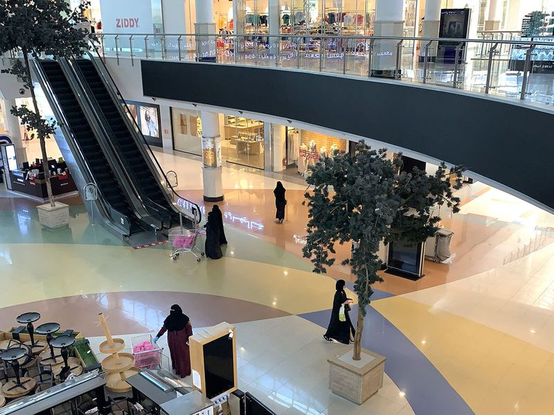 Saudi mall