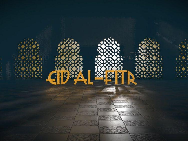 Eid Al Fitr 2020: Countries announce beginning of Eid Al Fitr | World – Gulf News