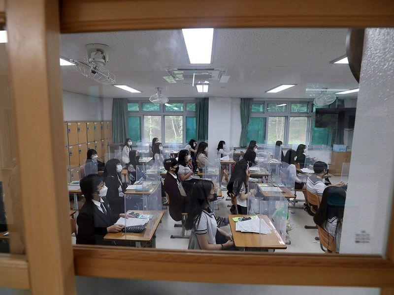 South Korea school