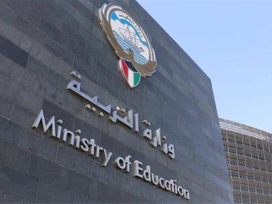 20200521_Kuwait