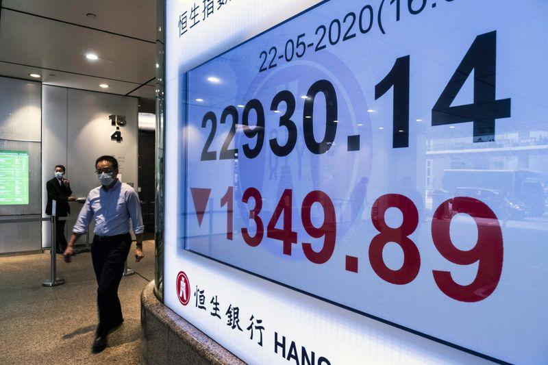 BUS 200522 Hong Kong STOCK-1590172333418