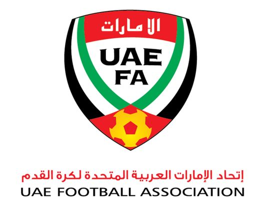The UAE FA is looking for a new men's first team coach