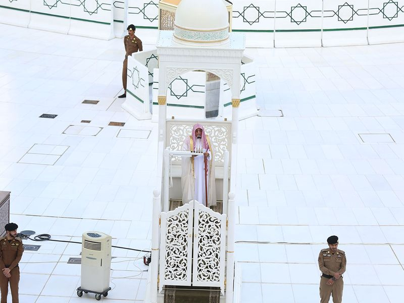 Mecca 8